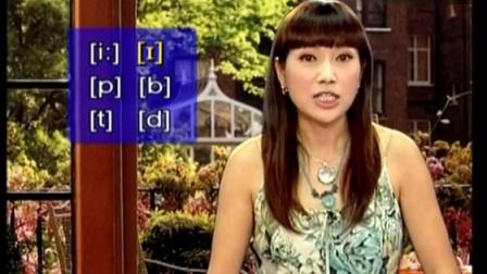 英语口语学习教程:国际傻瓜音标发音01[高清版]