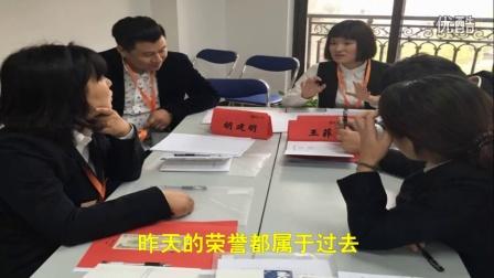 珠江人寿(筹)首期核心骨干培训班结训