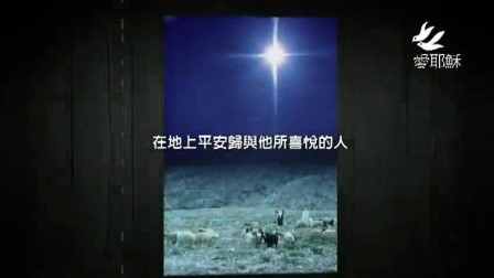 基督教歌曲大全--赞美诗歌大全--基督教音乐-福