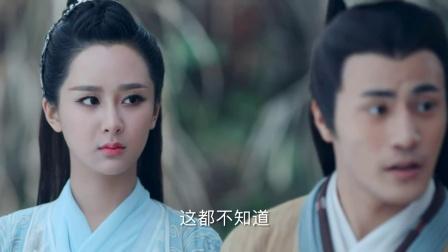 《青云志》第46集 杨紫陆雪琪cut