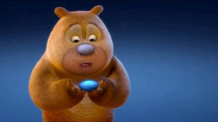 熊出没歌曲合集 - 大电影之《雪岭熊风》片尾曲《你从未离开》