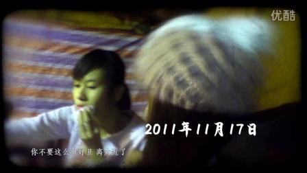 爱你就像爱生命 刘肃&魏晓丹by你的工作室