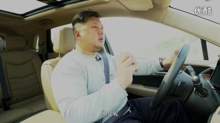 【胖哥试车】试驾凯迪拉克XT5
