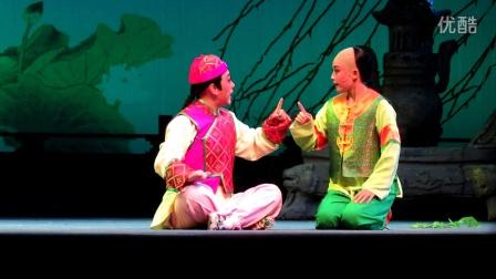 20161029芳华剧院《一缕麻》-呆大出场