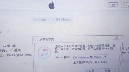 注销 删除 iPhone苹果隐藏id全系列教程方法