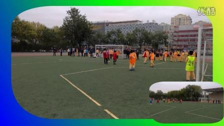 2016年北京实验二小1219班参加校区班级足球比赛纪实