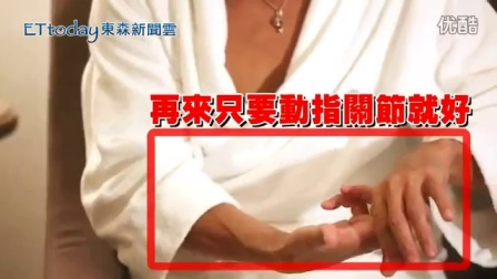 ETtoday獨家!!!加藤鷹金手指秘技大公開 - YouTube