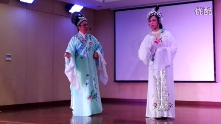 VID_20161030_142506《断桥》芷江西路社区戏曲艺术团陈美红、诸云妹表演