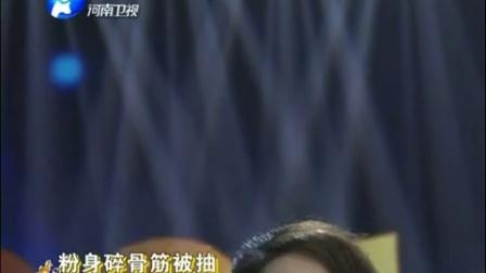 《2012擂响中国》_20130203《梨园春》年度总决赛02