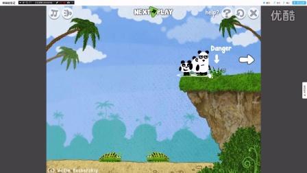 熊猫逃生记 EP1 3只熊猫战胜猎人 逃离偷猎船