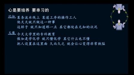 佛遗教经  第五讲(智圆法师.讲授)