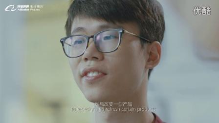 《让银幕照进生活》阿里影业衍生品宣传片