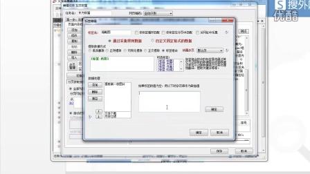3-12火车头采集器数据处理之空内容缺省值-96kaifa.com