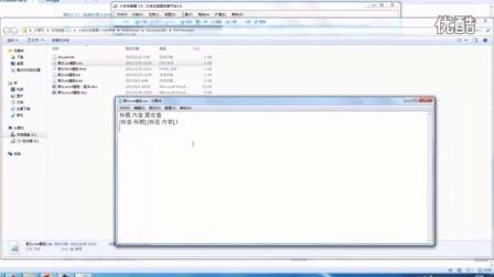 4-6火车头采集器将采集到的数据保存为本地Csv文件形式-96kaifa.com