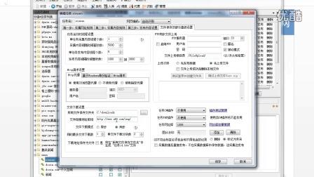 5-2火车头采集器文件下载设置的相关注意事项-96kaifa.com
