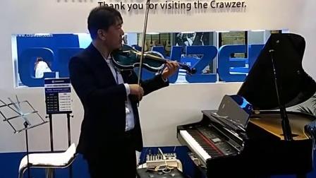 CRAWZER/克拉乌泽数码钢琴2016国际上海乐器展小提琴演奏
