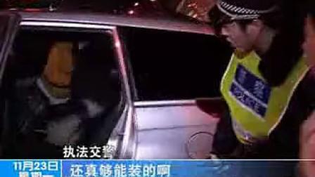 交警调戏美女车主险被猎犬咬伤