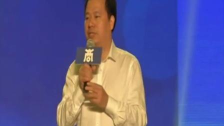 两岸商家齐参与2016中国(厦门)商人节今天开幕 161031 两岸新新闻