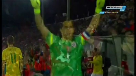 Chile 2 – 0 Brazil Highlights