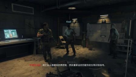 【使命召唤12:黑色行动3】娱乐向游戏解说第一期