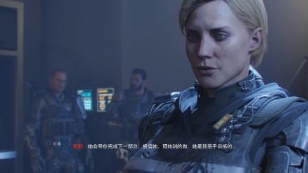 【使命召唤12:黑色行动3】娱乐向游戏解说第二期