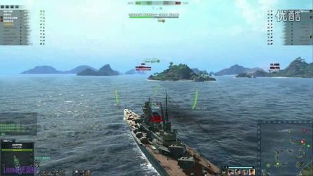 海战世界-远东铁甲舰-日系战舰-重巡1941方案+金币大和-Lion老虎解说