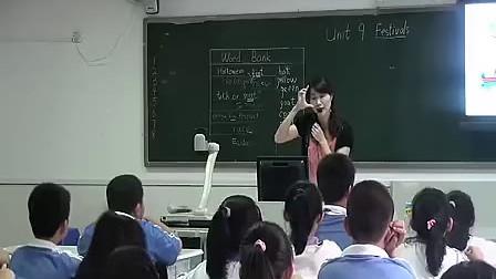 《Unit 9 Festivals》深港版郑老师小学五年级英语优质课展示