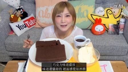 木下佑哗养不起系列-布朗尼烈蛋糕+香草冰激凌篇3654大卡07-11更