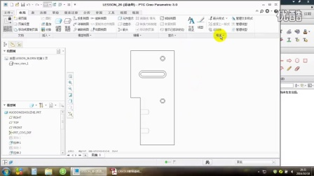 CREO3.0教程基础篇 第二十六讲:工程图_文本、线型、箭头和标注样式介绍(ftc漫游者制作)