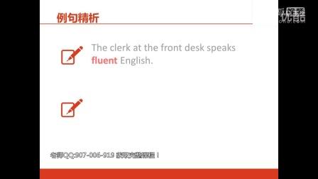 英语语法大权 新编英语语法教程学生用书 英语学习背景知识