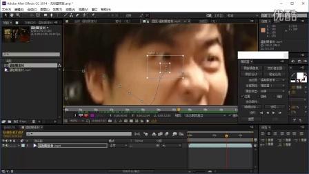 AE特效ae教程 X战警镭射眼特效教学视频教程