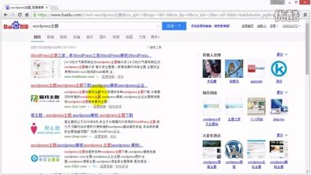 网络营销师月薪 (3)