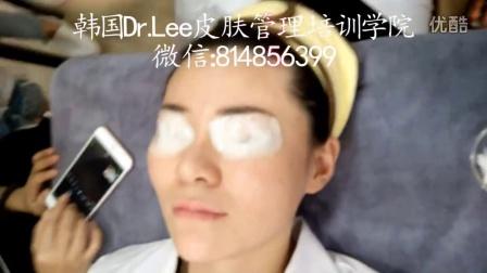 韩国Dr.Lee皮肤管理培训眼部管理视频