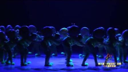 【幼教课堂刘老师】幼儿舞蹈蜗牛的梦想 第八届小荷风采舞蹈大赛