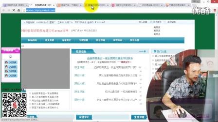 网络营销师月薪 (7)