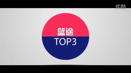 16-17CBA常规赛第一轮五大妙传,看看有谁上榜!!