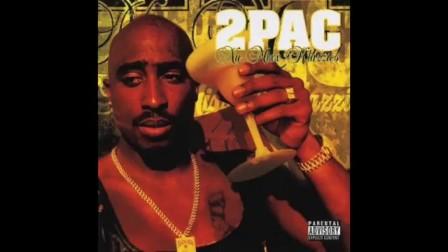 2Pac - All Eyez On Me feat. Big Syke - Nu-Mixx Klazzics