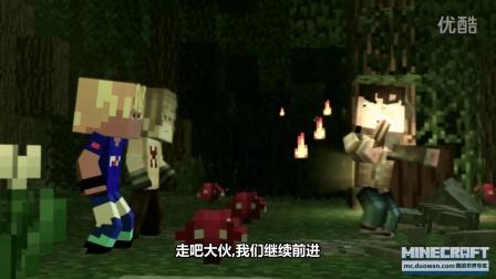 我的世界 万圣节特辑动画:恐怖的森林探险