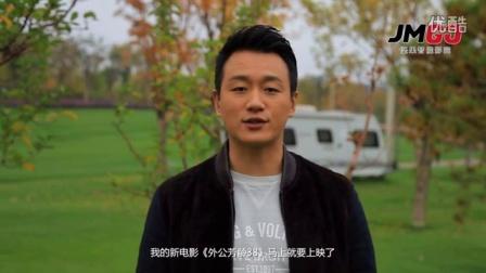 佟大为也来站台:看电影首选坚果