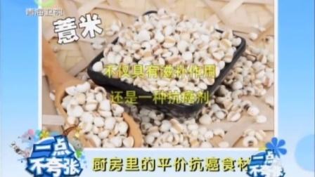 黑豆豆浆可以补肾 红枣枸杞美容抗