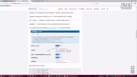 [看简介]斐讯K2刷机教程第四版,默认变更为对最新版固件的操作