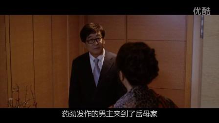 四分钟带你看完韩国电影《医生》,告诉你医生惹不起!
