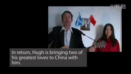 Hugh Reed in China