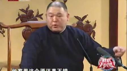 (北京电视台版)王玥波 牛癀