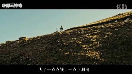 郭云神奇 第一季 《追凶者也》 本年度最佳罪电影 黑色微笑背后的温柔一刀 09