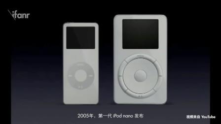 【爱范儿视频】iPod 15 年了,iPod touch 还在延续它的使命