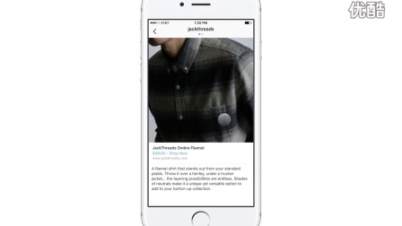 Instagram Shoppable Tags - Jack Threads