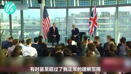 美国务卿克里:大选辩论不谈正事 宝宝我也不理解了