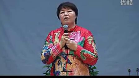 我是怎么做亿万富翁的太太-谷爱林-大连市第五届公民德行教育大型公益论坛