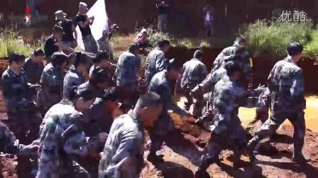 云南省首届精英魔鬼训练营